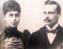 Victoria Melita mit ihrem ersten Mann, Großherzog Ludwig von Hessen